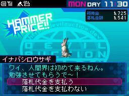 Shin Megami Tensei Devil Survivor 2 Announcement screenshot 3