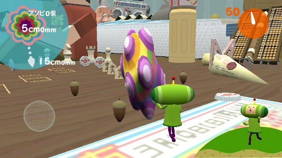 Katamari Damacy (Vita) Vita Announcement - Screenshot 3