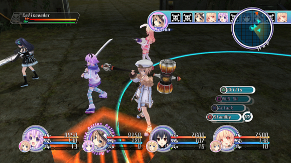 Hyperdimension Neptunia mk2 (PS3) January Screenshot Announcement - Screenshot 2