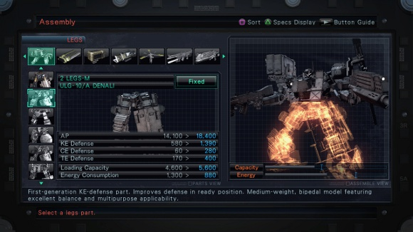 Armored Core V (360, PS3) Launch Announcement - Screenshot 6