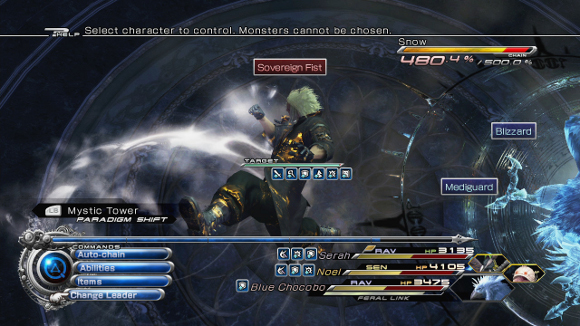Final Fantasy XIII-2 (360, PS3) Final DLC Announcement - Screenshot 2