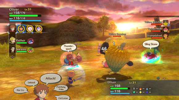 Ni no Kuni (PS3) Free DLC Announcement - Screenshot 4