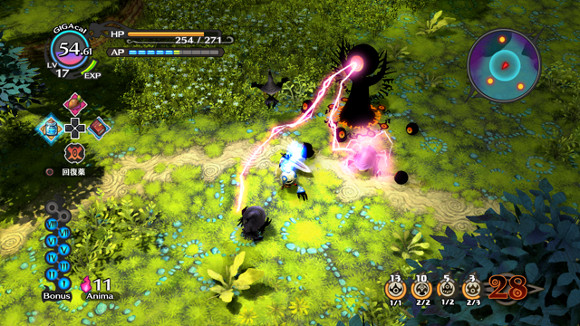 The Witch and the Hundred Knight (PS3) NA Announcement - Screenshot 4