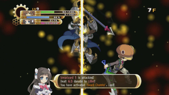 The Guided Paradox Fate (PS3) Oct Media Announcement - Screenshot 4