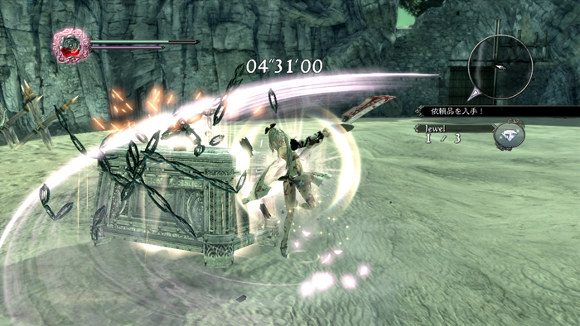 Drakengard 3 (PS3) Trailer Announcement - Screenshot 6