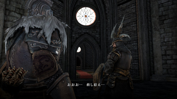 Dark Souls II (360, PC, PS3) New Media Announcement - Screenshot 9
