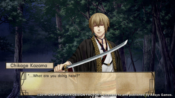 Hakuoki Stories of the Shinsengumi (PS3) Delay Announcement - Screenshot 4