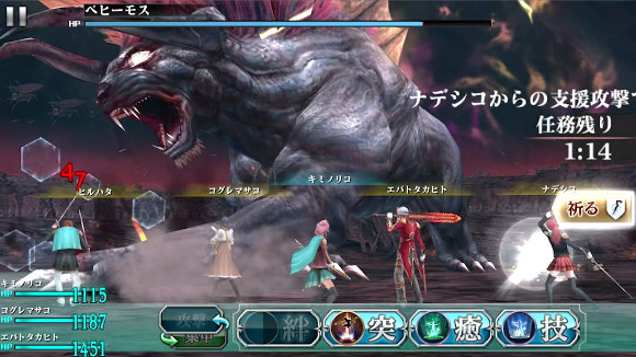 Final Fantasy Agito (Android, iOS)