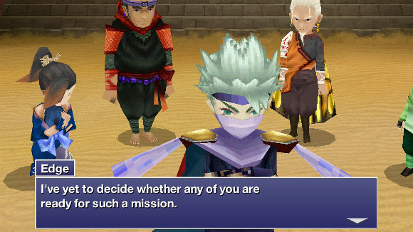 Final Fantasy IV The After Years (PC) Steam Announcement - Screenshot 1